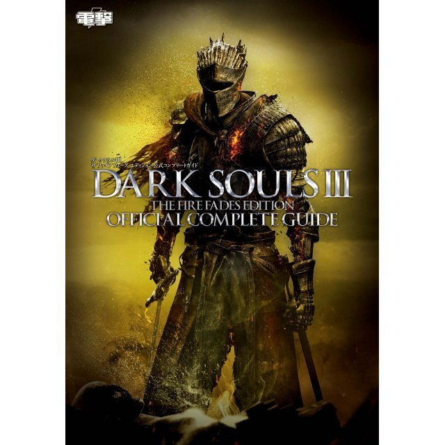 Dark Souls III The Fire Phase Edition Official Complete Guide