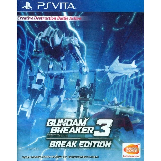 Gundam Breaker 3 Break Edition (English Subs)