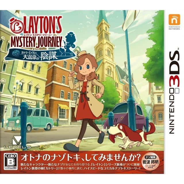 Layton Mystery Journey: Katrielle and the Millionaire's Conspiracy