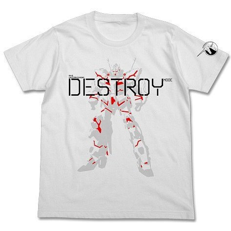 Mobile Suit Gundam Unicorn Destroy Mode T-shirt White (XL Size)