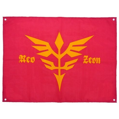 Mobile Suit Gundam Unicorn Neo Zeon Military Flag