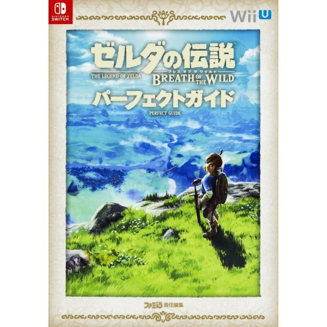 The Legend Of Zelda Breath Of The Wild Perfect Guide