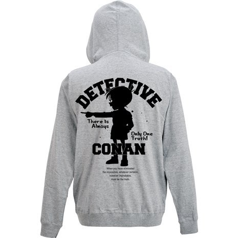 Case Closed Detective Conan Plain Stitch Cotton Zip Up Hoodie Mix Gray (S Size)