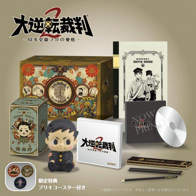 Dai Gyakuten Saiban 2: Naruhodou Ryuunosuke no Kakugo [e-capcom Limited Edition]