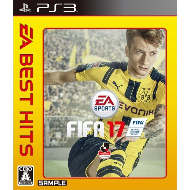 FIFA 17 (EA Best Hits)