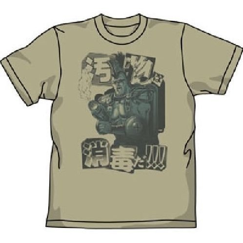Fist Of The North Star Disinfection Of Filth T-shirt Sand Khaki (L Size)