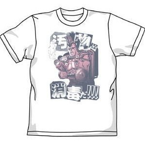 Fist Of The North Star Disinfection Of Filth T-shirt White (M Size)