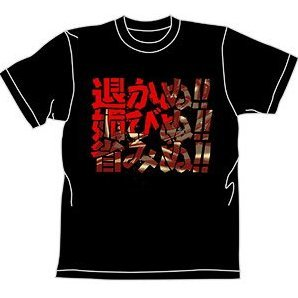 Fist Of The North Star Imperial T-shirt Black (XL Size)