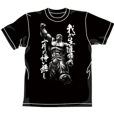 Fist Of The North Star Raou Risen T-shirt Black (XL Size)