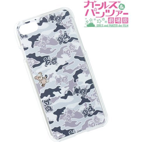 Girls And Panzer Der Film - Boko Camouflage iPhone7 Case Gray
