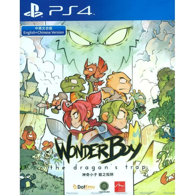 wonder-boy-the-dragons-trap-multilanguag