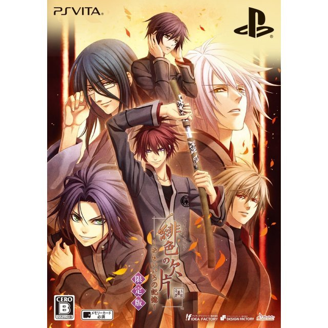 Hiiro no Kakera Omoi Iro no Kioku [Limited Edition]