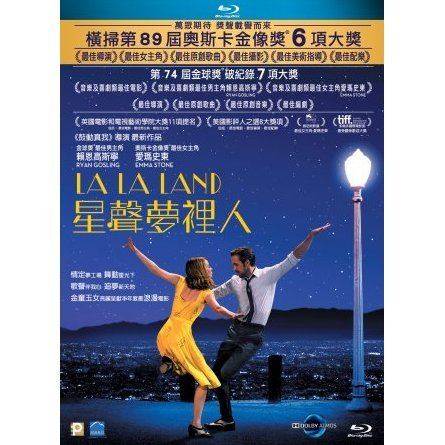 La La Land (Blu-ray + OST)