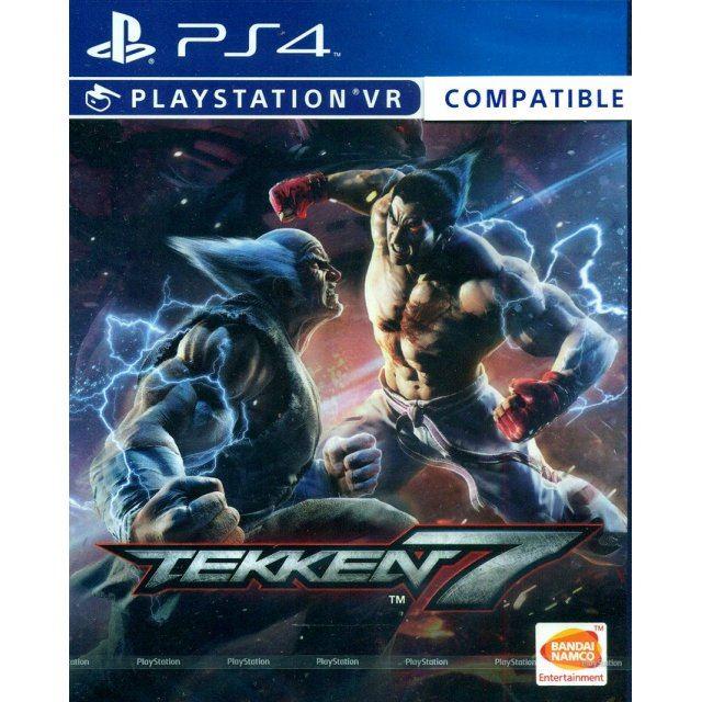 Tekken 7 (English Subs)