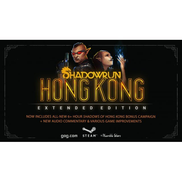 Shadowrun: Hong Kong [Extended Edition] (Steam)