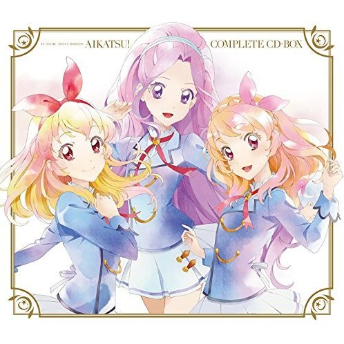 Aikatsu (Anime / Data Carddass) Complete CD Box [Limited Edition]