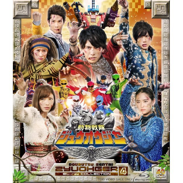Doubutsu Sentai Zyuohger Blu-ray Collection Vol.4
