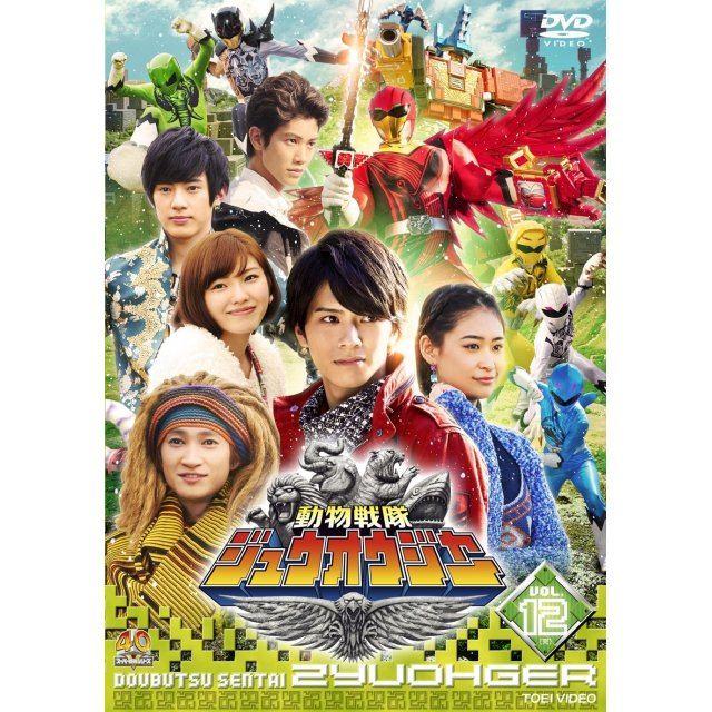 Doubutsu Sentai Zyuohger Vol.12
