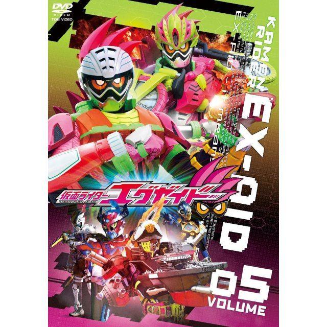 Kamen Rider Ex-Aid Vol.5