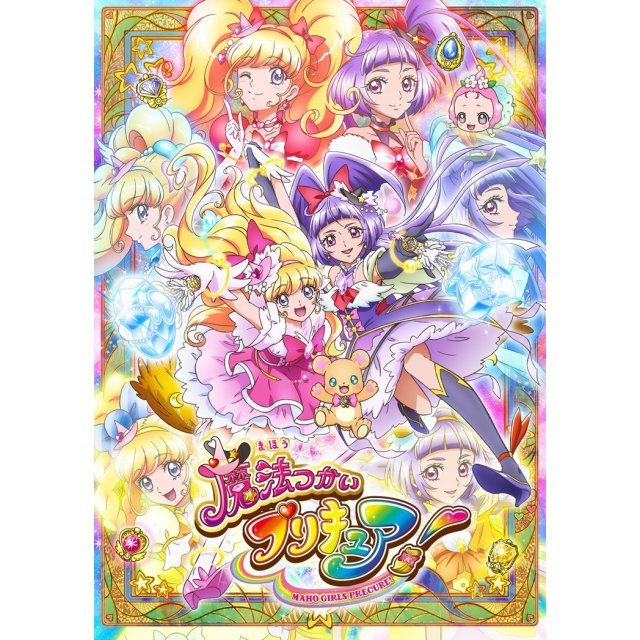 Maho Girls Precure! Blu-ray Vol.4