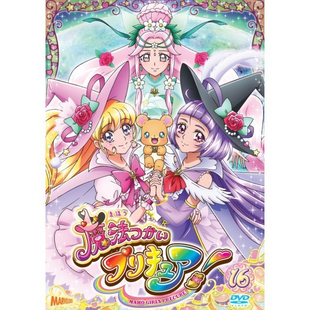 Maho Girls Precure! Vol.16