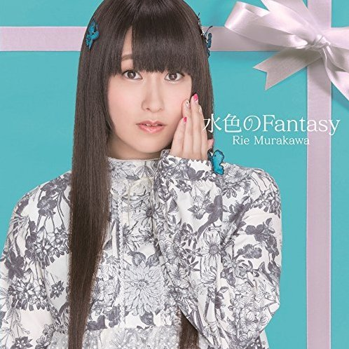 Tiny Tiny / Mizuiro No Fantasy [CD+DVD Limited Edition Type B]