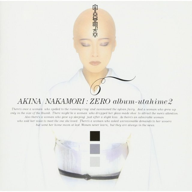 Zero Album - Utahime 2 [UHQCD Limited Edition]
