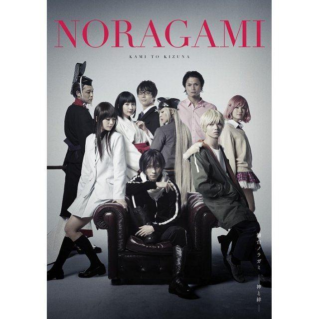 Noragami - Kami To Kizuna