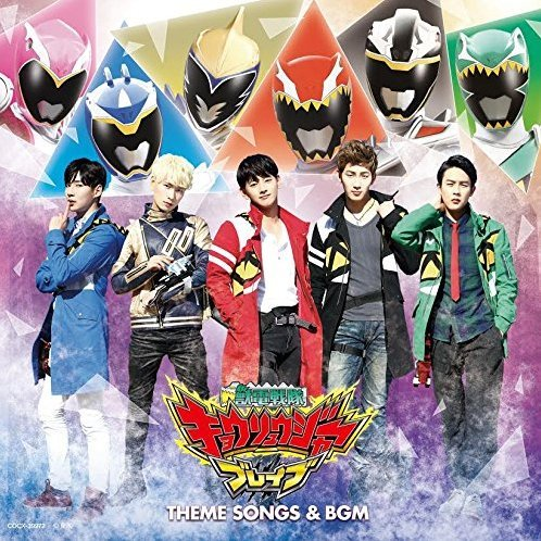 Kyoryuger Brave (Zyuden Sentai Theme Song And BGM)