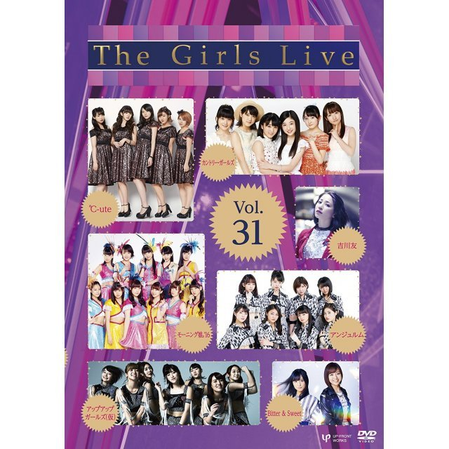 The Girls Live Vol.31