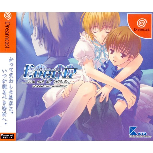 Ever 17: The Out of Infinity Premium Edition (DreKore series)