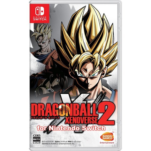 Dragonball Xenoverse 2 for Nintendo Switch