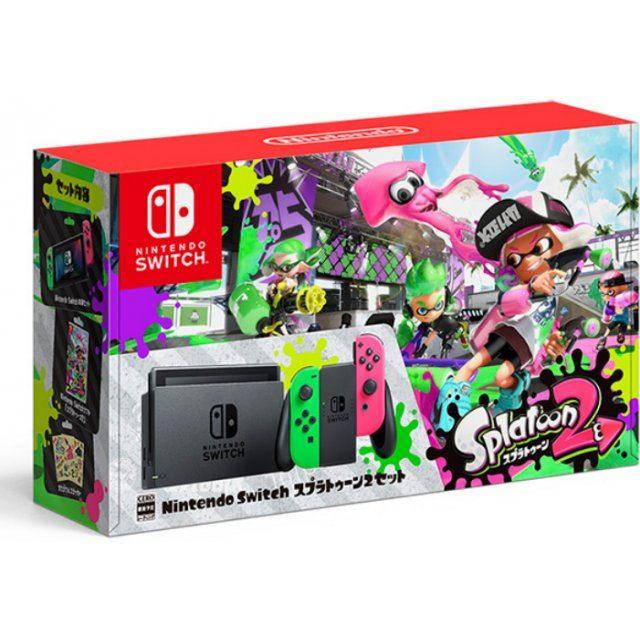 Nintendo Switch Splatoon 2 Set (Neon Green / Neon Pink)