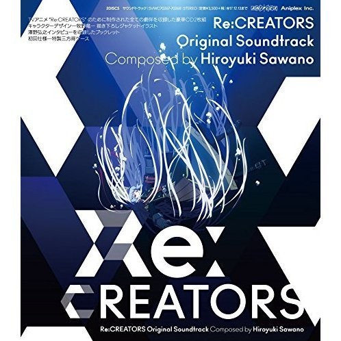 RE: CREATORS ORIGINAL SOUNDTRACK