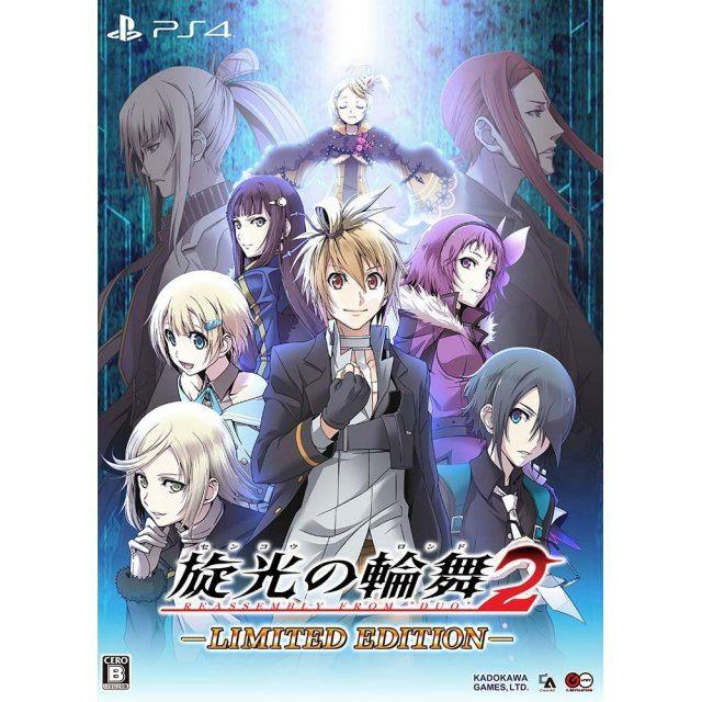 Senko no Ronde 2 [Limited Edition]