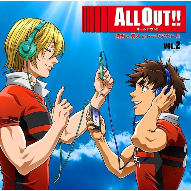 All Out!! Radio Shoya To Yuto No Talk Out!! Vol.2