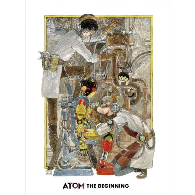 Atom: The Beginning Vol.2 [Limited Edition]