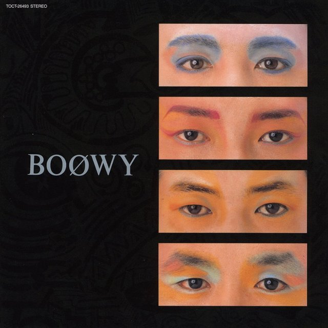 Boowy [Limited Edition]