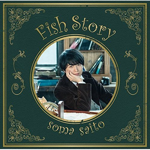 Fish Story [CD+DVD Limited Edition]