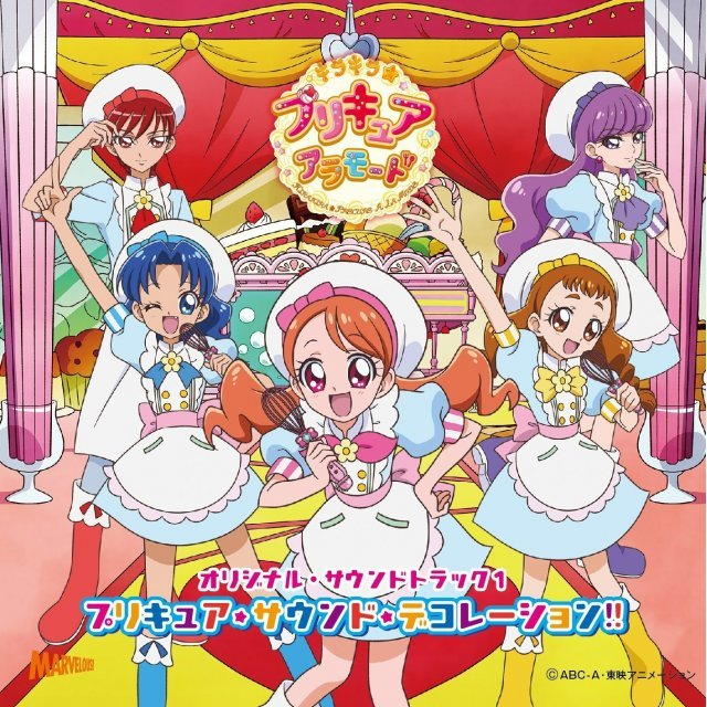Kirakira - Pretty Cure A La Mode Original Soundtrack 1 / Pretty Cure Sound Decoration
