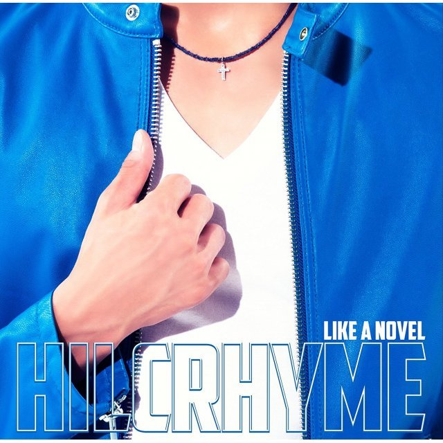 Like A Novel [UHQCD Limited Edition]