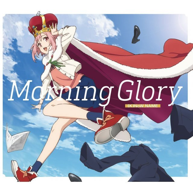 Morning Glory - (Sakura Quest Intro Theme) [CD+Blu-ray]