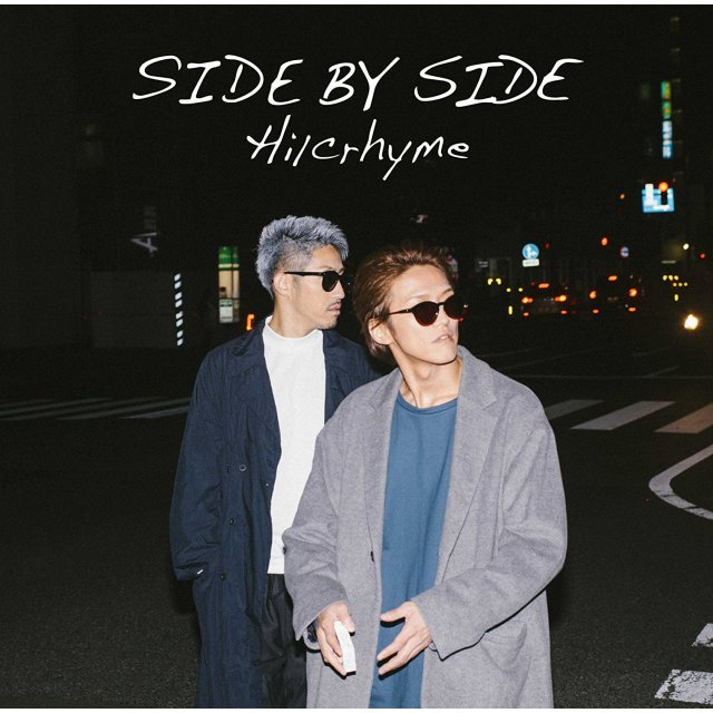 Side By Side [UHQCD Limited Edition]