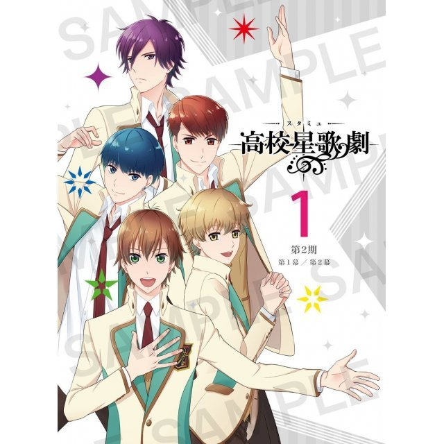 Star-Myu (High School Star Musical) Second Season Vol.1 [Limited Edition]