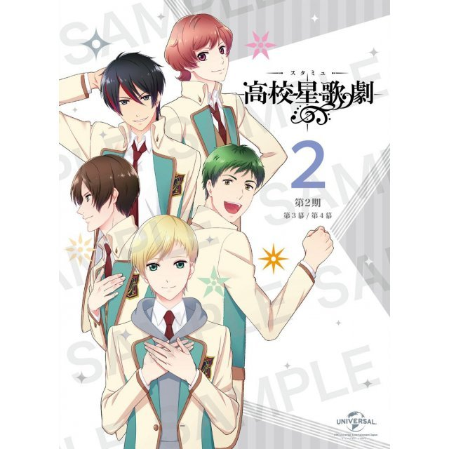 Star-Myu (High School Star Musical) Second Season Vol.2 [Limited Edition]