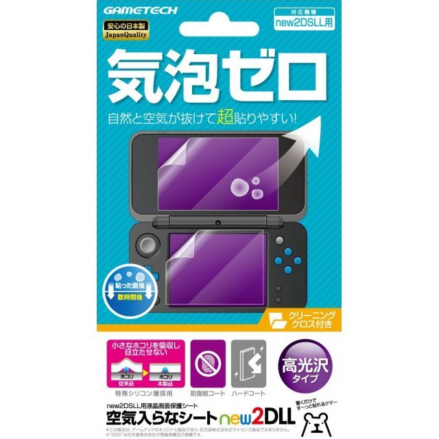 Protection Filter for New 2DS LL (Zero Air)