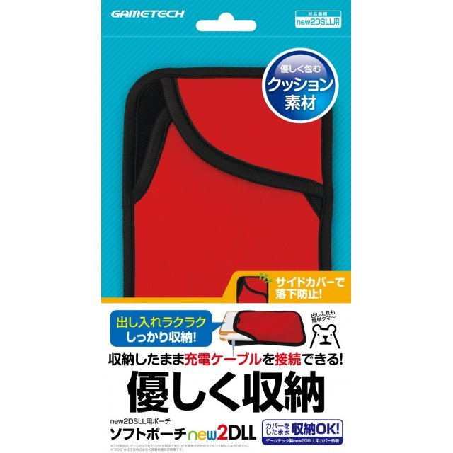 Soft Pouch for New 2DS LL (Red)