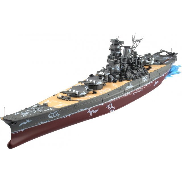 Phantasy Star Online 2 1/700 Scale Model Kit: Phantom Battleship Yamato