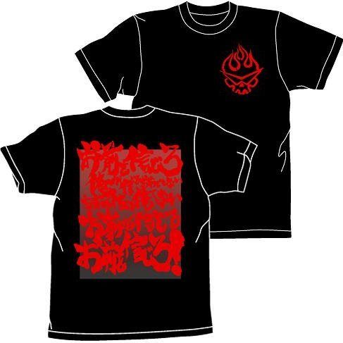 Tengen Toppa Gurren Lagann Movie - Guren Hen Omae O Shinjiro T-shirt Black (XL Size)