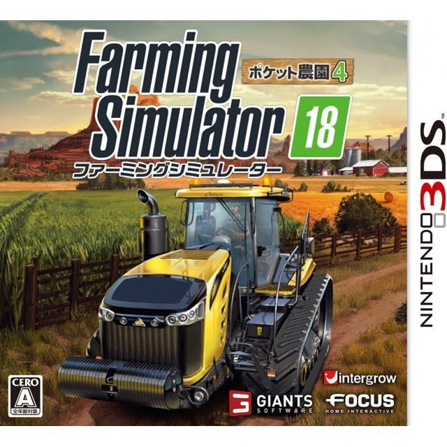 Farming Simulator 18 Pocket Nouen 4